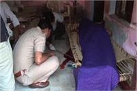 लड़की ने ठुकराया शादी का प्रपोजल, युवक ने दिनदिहाड़े गोलियों से भूना