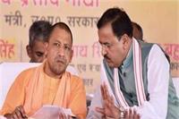 फूलपुर संसदीय क्षेत्र पर कब्जा बरकरार रखना BJP के लिए आसान नहीं