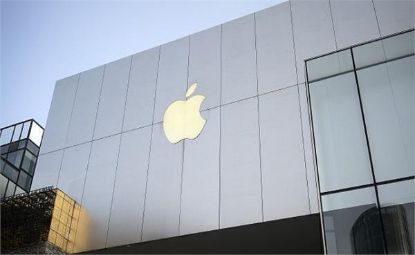 चीन में एक और डाटा सेंटर बनाएगी Apple