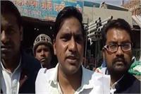 PM मोदी से नाराज युवा कांग्रेस कमेटी ने किया पकौड़ा प्रदर्शन