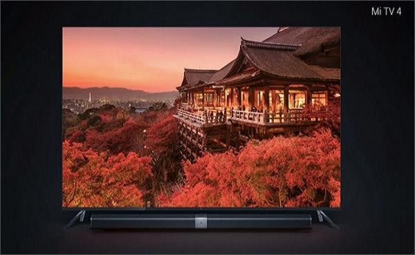 जल्द शाओमी भारत में लांच करेगा अपना नया स्मार्ट टीवी