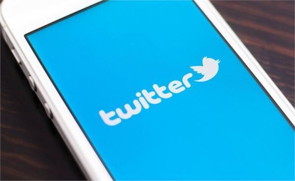 बजट के दौरान ट्विटर पर पोस्ट हुए 14 लाख से ज्यादा टवीट्स