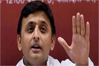 अहंकारी सरकार का विनाशकारी बजट, BJP ने साबित कर दिया कि वह सिर्फ...