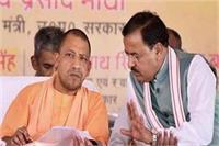 गोरखपुर-फूलपुर उपचुनाव: BJP करेगी प्रत्याशियों का एेलान आज
