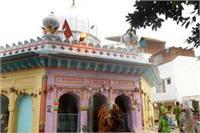 एेसी है इस मंदिर की मान्यता, यहां शिव के दर्शनों से मिट जाते हैं सब दोष