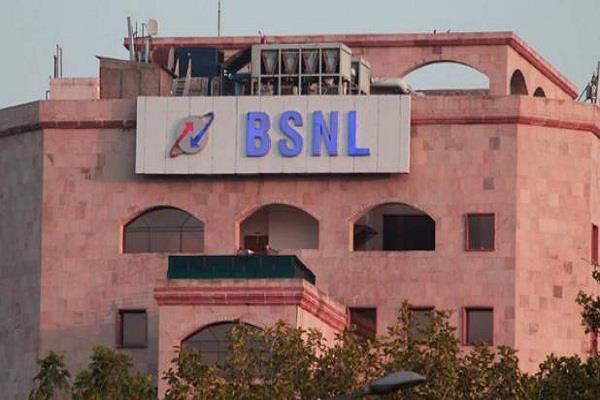 BSNL ने पेश किया नया कैशबैक ऑफर, 50 प्रतिशत पैसे मिलेगें वापिस