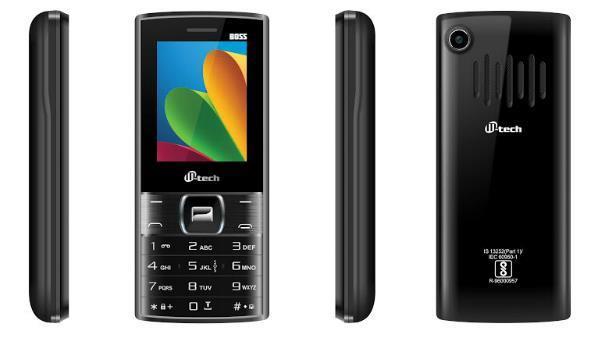 M-tech ने पेश किया नया फीचर फोन, कीमत 1,149 रुपए