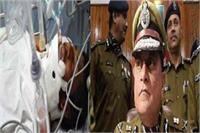 मेरठ में DGP ओपी सिंह ने की समीक्षा बैठक, नोएडा के फैक एनकाउंटर पर कहा ये...