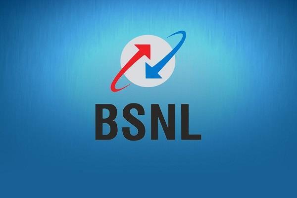BSNL का नया धमाका, 1 साल के लिए मिलेगा अनलिमिटेड कॉलिंग और डाटा