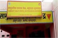 पंजाब केसरी की खबर का असर, 2 लापरवाह डॉक्टरों को बुलन्दशहर जिला अधिकारी ने तत्काल हटाया