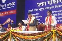 मुख्यमंत्री ने दीक्षांत समारोह में पहाड़ी वेशभूषा में छात्र-छात्राओं को दी डिग्रियां