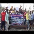 रेलवे भर्ती परीक्षाः ITI की अनिवार्यता हटाने के विरोध में छात्रों ने किया प्रदर्शन