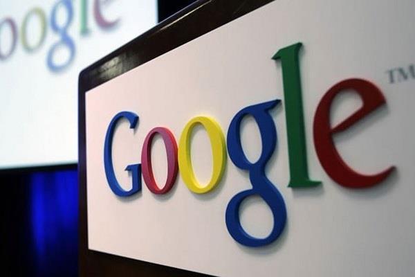 प्रतिस्पर्धा आयोग ने गूगल पर लगाया 136 करोड़ रुपए का जुर्माना