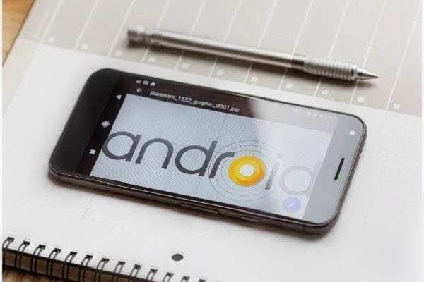 एप्पल के iMessage को टक्कर देगी गूगल का यह नई App