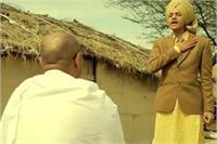 भगत सिंह पर बने इस गीत के कारण गायक को मिल रहीं हैं जान से मारने की धमकियां