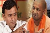 गोरखपुर-फूलपुर उपचुनाव में जीत के बाद अखिलेश ने CM योगी पर साधा निशाना