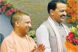 यूपी के मुख्यमंत्री और डिप्टी CM ने नववर्ष व नवरात्रि पर प्रदेशवासियों को दी हार्दिक शुभकामनाएं