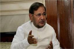 गोरखपुर-फूलपुर लोकसभा उपचुनाव में BJP की हार तो महज 'ट्रेलर': शरद यादव