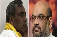 BJP से नाराज चल रहे कैबिनेट मंत्री ओम प्रकाश राजभर को अमित शाह ने बुलाया दिल्ली