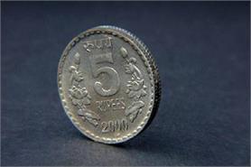 रुपए में 8 पैसे की गिरावट, 65.18 पर खुला