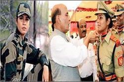देश की पहली BSF महिला अफसर, बॉर्डर पर करती है दुश्मनों की निगरानी