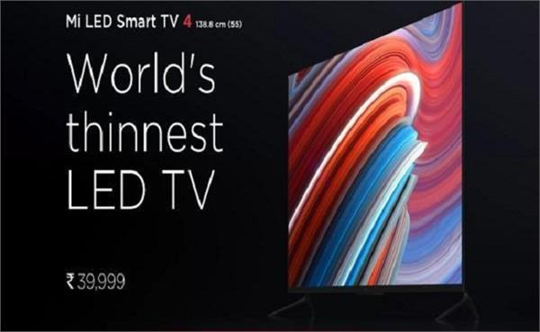 आज दोपहर 12 बजे बिक्री के लिए उपलब्ध होगा दुनिया का सबसे पतला टीवी