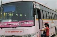 अंतर्राष्ट्रीय महिला दिवस स्पेशल: परिवहन निगम ने दिया महिलाओं को यह तोहफा