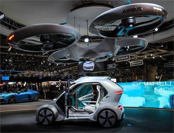 Geneva Motor Show 2018: यात्री को कम समय में मंजिल तक पहुंचाएगी FLYING TAXI