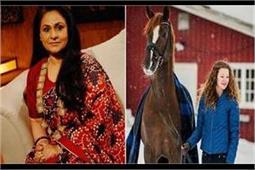 कोई जानवरों तो घोड़ों से करती है प्यार, ये हैं इन अमीर महिलाओं के निराले शौक