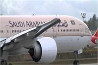लखनऊ एयरपोर्ट पर बड़ा विमान हादसा टला, 298 यात्री बाल-बाल बचे