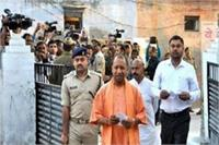 गोरखपुर-फूलपुर उपचुनाव में BJP भारी मतों से दर्ज करेगी जीत: योगी
