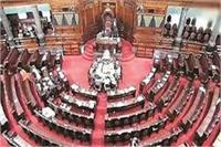 राज्यसभा चुनावः सीटों के लिए सभी दलों ने पेश की अपनी-अपनी दावेदारी