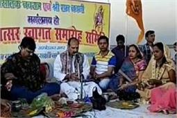 अम्बेडकरनगर में अनोखे तरीके से मनाया नव वर्ष, नदियों को प्रदूषण से बचाने का लिया संकल्प
