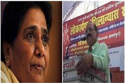 BSP की बढ़ी मुश्किलें, राज्यसभा चुनाव में निषाद पार्टी के विधायक ने BJP को वोट देने का किया ऐलान