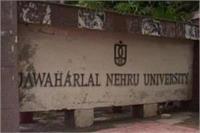 JNU की लापता छात्रा लखनऊ में मिली, पुलिस के सामने बयां की अपनी पूरी कहानी