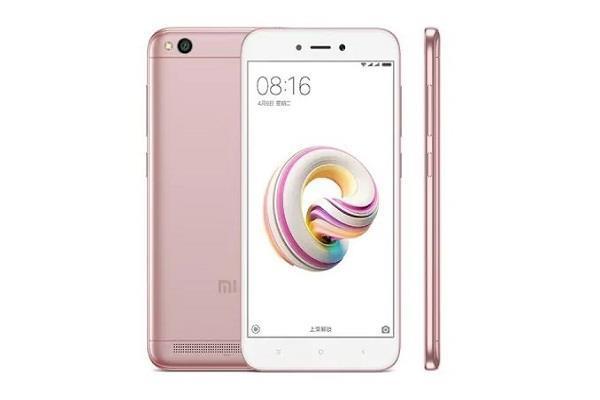 अब नई कीमत के साथ मिलेगा शाओमी रेडमी 5ए स्मार्टफोन