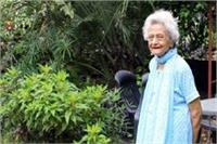 UP की पूर्व मंत्री बेगम हमीदा हबीबुल्ला का 102 वर्ष की आयु में निधन, चाहने वालों की उमड़ी भीड़