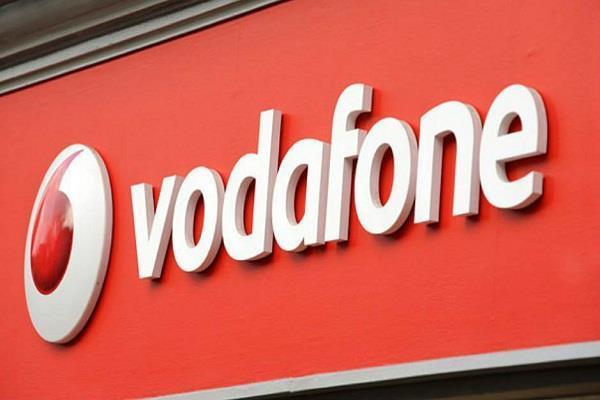 वोडाफोन ने 2जी यूजर्स के लिए लांच किया धमाकेदार इंटरनेट प्लान