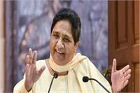 UP राज्यसभा चुनाव: बसपा उम्मीदवार के समर्थन में डाले गए 34 वोट