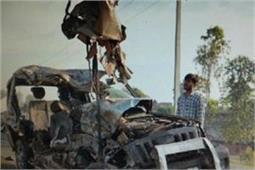 ट्रक और कार की टक्कर में 3 लोगों की मौत, अन्य 5 घायल
