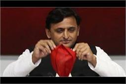 राज्यसभा चुनावः सपा ने आयोजित की डिनर पॉलिटिक्स, रणनीति बनाने में जुटी पार्टी