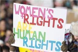 Women's Day Special: हर महिला को पता होने चाहिए ये 10 कानून