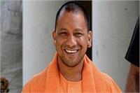 राहुल की अगुवाई में और तेजी से बढ़ेगा कांग्रेस की हार का रिकॉर्ड : योगी