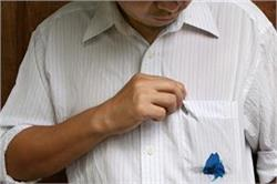 इन घरेलू नुस्खों से दूर करें कपड़ों पर लगें स्याही के दाग