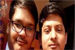 बाराबंकी: पल भर में करोड़पति बना इंटर का ये छात्र, उड़े परिजनों के होश
