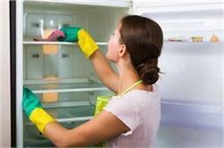 इन 5 तरीकों से करें फ्रिज की साफ- सफाई