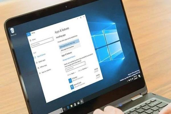 ये है Windows में ब्लूटुथ ऑन करने का सबसे आसान तरीका