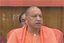 PM मोदी के इस संकल्प को साकार करने के लिए यूपी का विकास आवश्यक: योगी