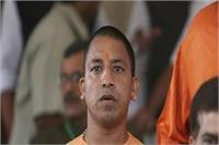 लोकसभा उपचुनाव से पहले BJP को लगा बड़ा झटका