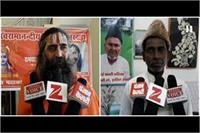 राम जन्मभूमि मामलाः SC की सुनवाई से पहले निर्मोही अखाड़ा व इकबाल अंसारी का बयान आया सामने